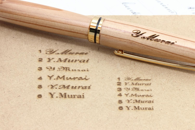 レーザー文字入れ10文字程度 Viriditas手作りペン専用