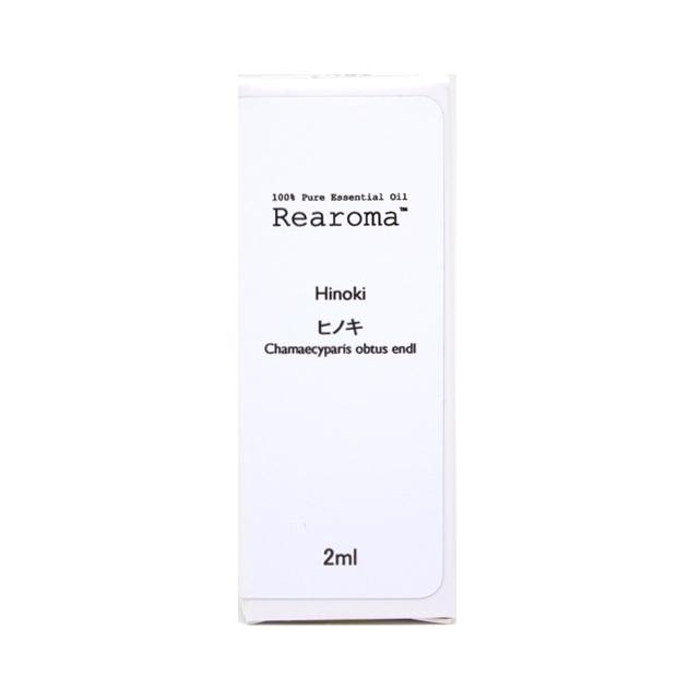 Rearoma™ アロマ精油 ヒノキ 2ml - 画像2