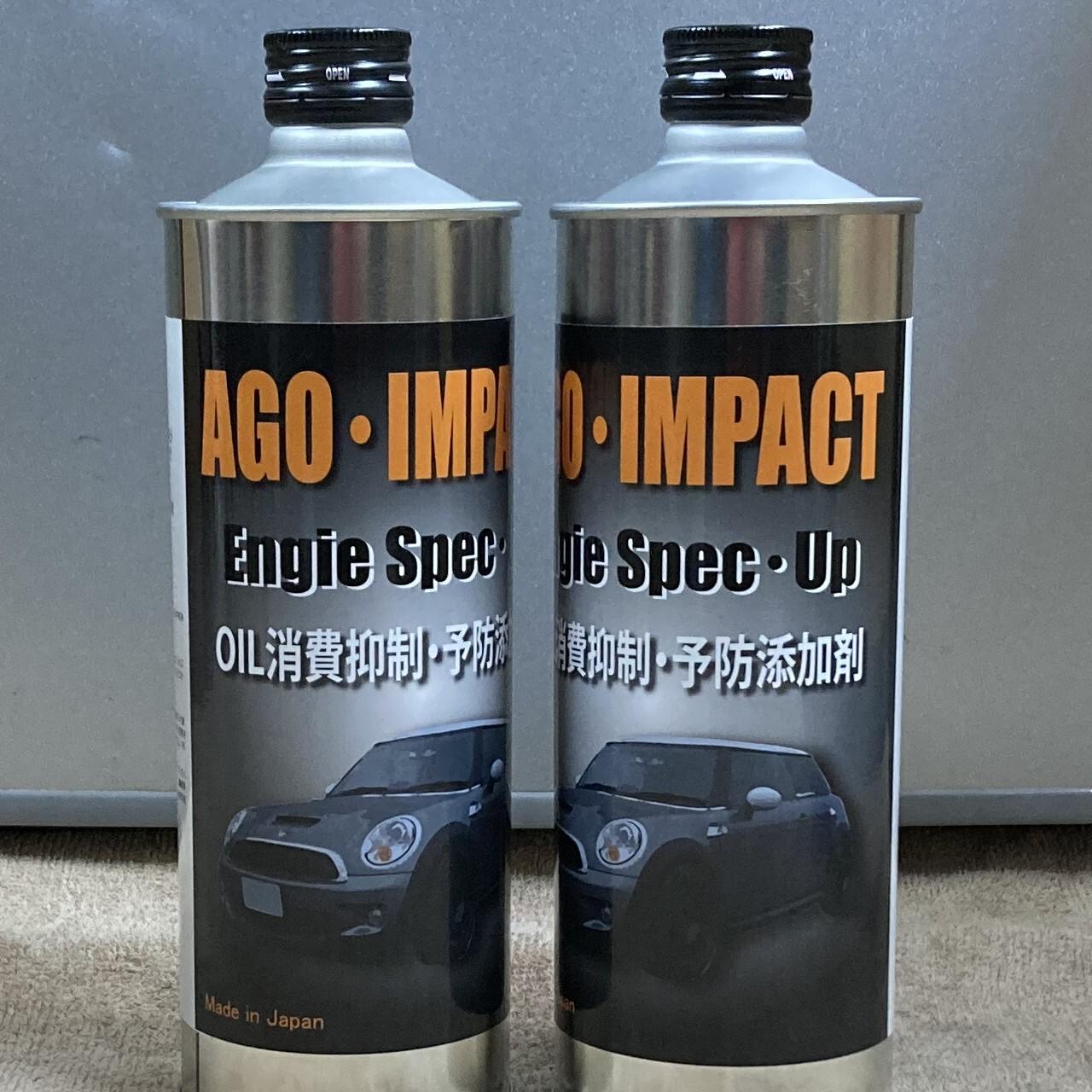MINI専用(R55~R61)AGO IMPACT    OIL消費抑制・予防添加剤 - 画像1