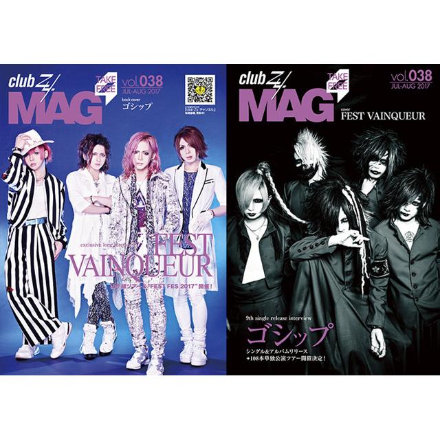[フリーペーパー]club Zy.MAG Vol.38(FEST VAINQUEUR/ゴシップ)