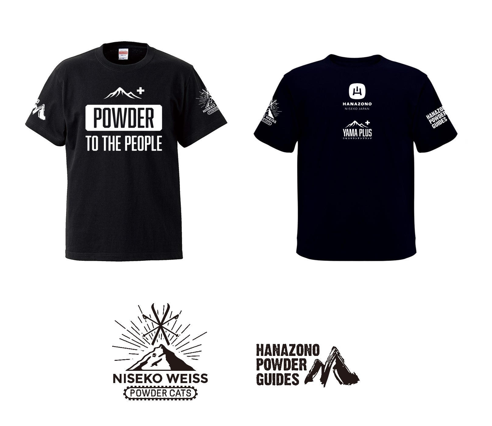Powder to the People Tee