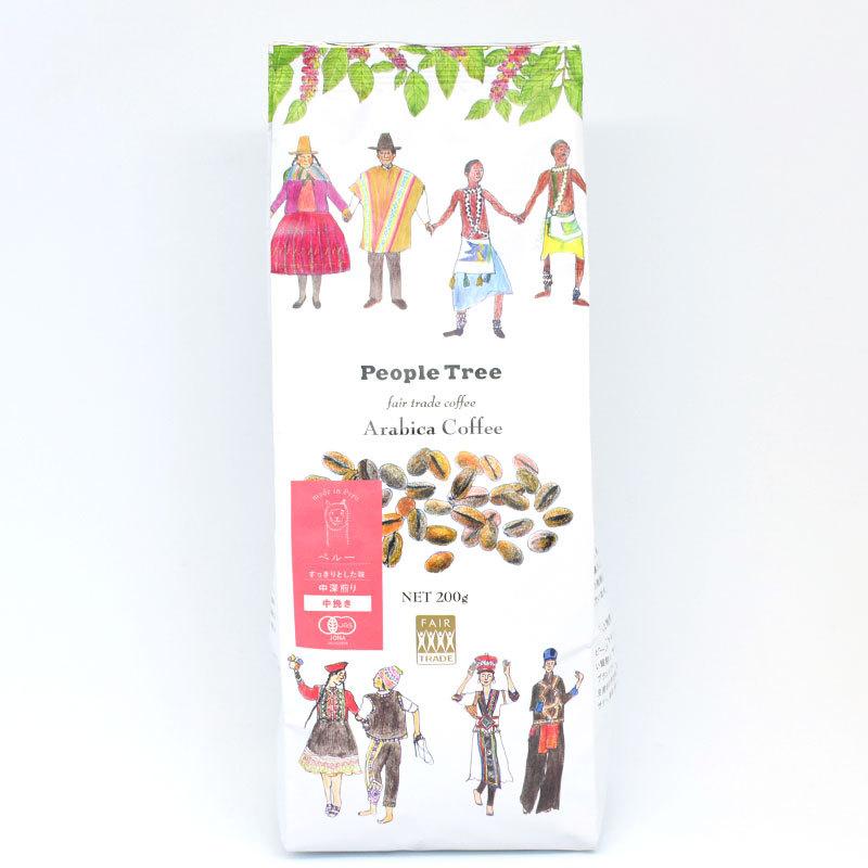 People Tree(ピープルツリー)フェアトレードコーヒー・レギュラー・粉・ペルー(オーガニック)