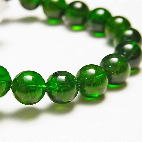 ◆超透明◆濃いグリーン◆クロムダイオプサイト ブレスレット◆7-7.5mm