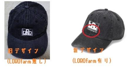 LOROfarm CAP