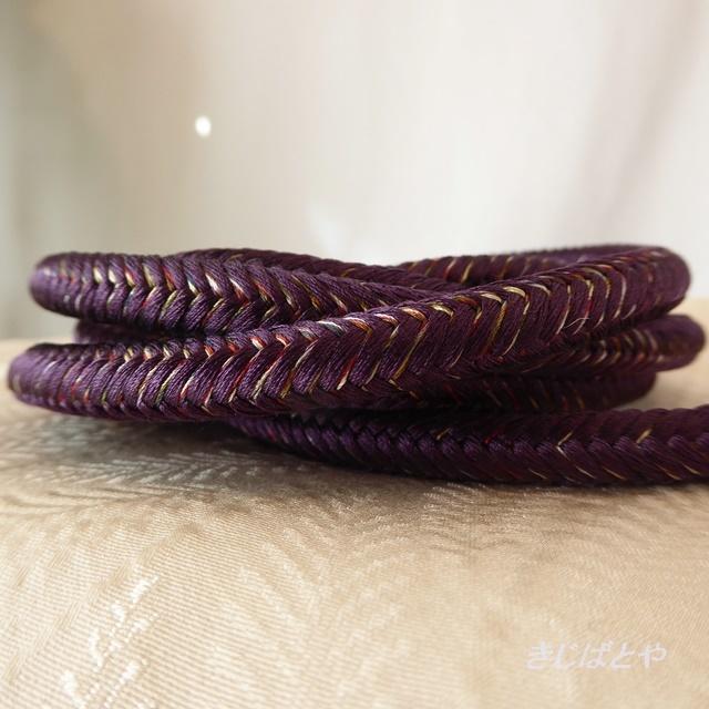 正絹 丸組の帯締め ぶどう色