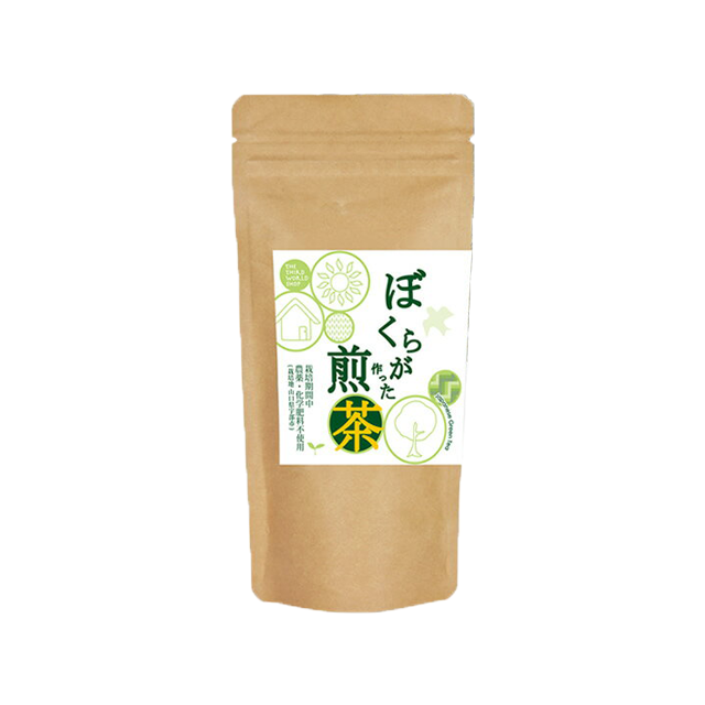 ぼくらが作った煎茶(リーフ)