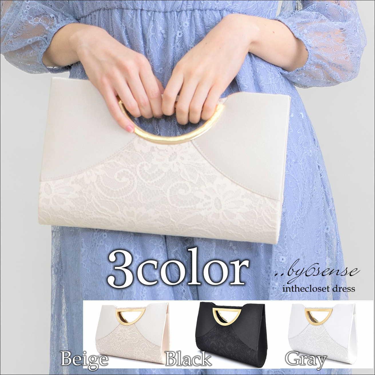 持ち手付き サテン・レースクラッチバック 3色カラー【結婚式・二次会・謝恩会・パーティバック】