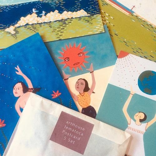ポストカード「礼賛シリーズと海」5枚セット