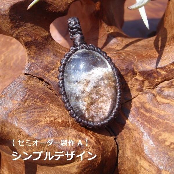 持ち込み天然石【 セミオーダー製作 A 】シンプル・デザインペンダント