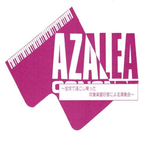 アゼリアコンサートCD(WKAC2018)