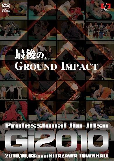 PROFESSIONAL JIU-JITSU Gi2010(プロ柔術 グランドインパクト2010)