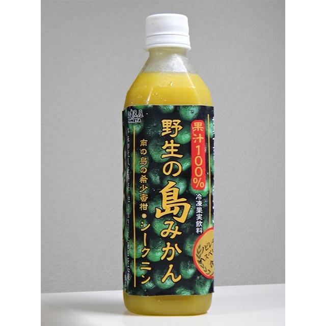 色彩健美食 樹齢100年の果実 長寿の島 徳之島の秘宝 「野生の島みかん・シークニン」100%生果汁 500mlタイプ x3本セット