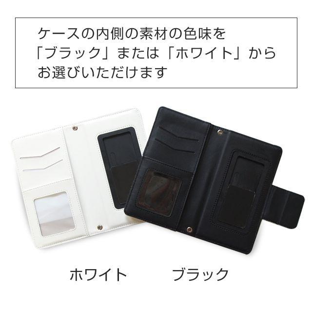 手帳型スマホケース【Power Of Botanical ピンク】iPhone&Android