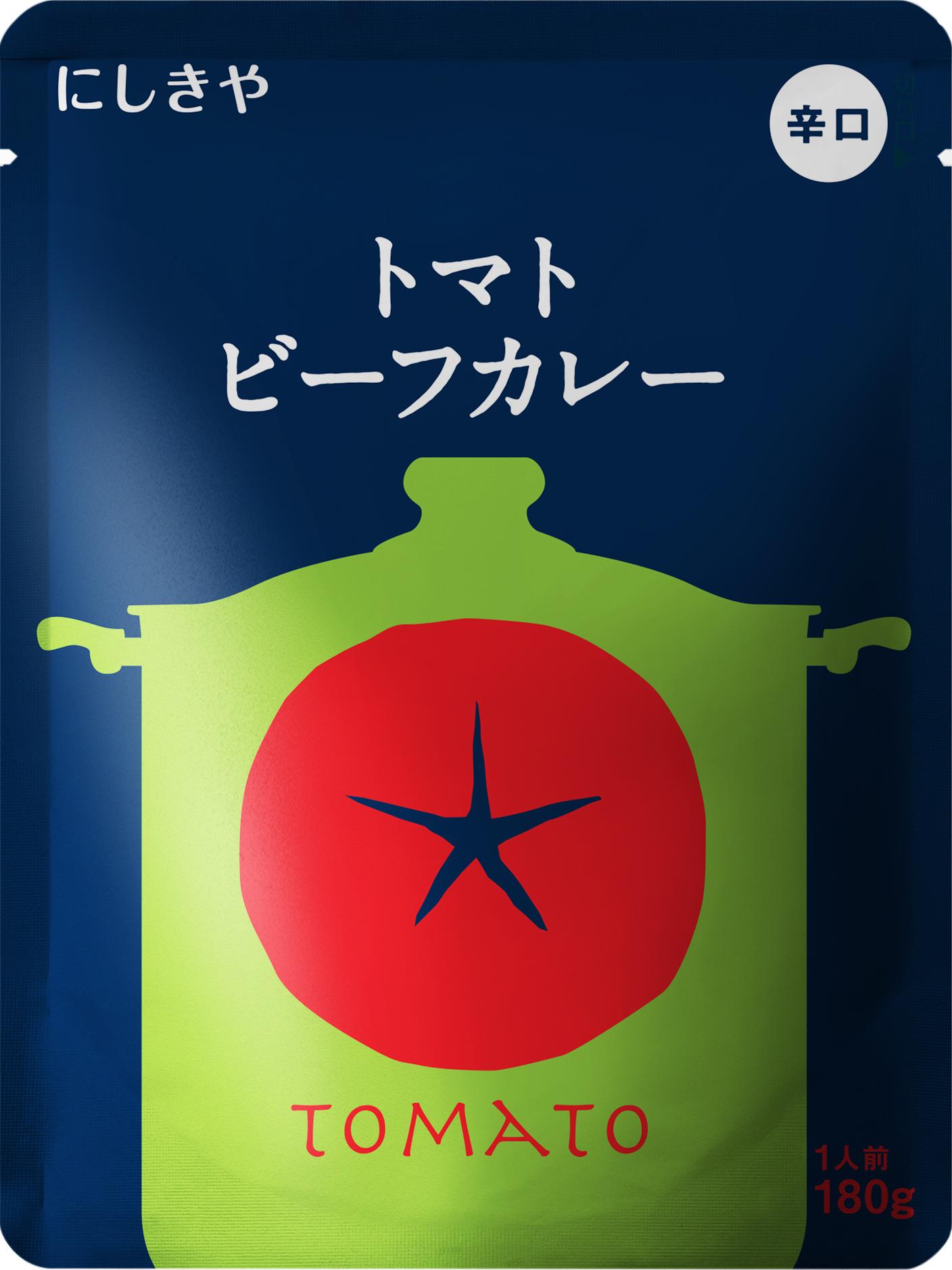 トマトビーフカレー *化学調味料・保存料・着色料不使用レトルト*