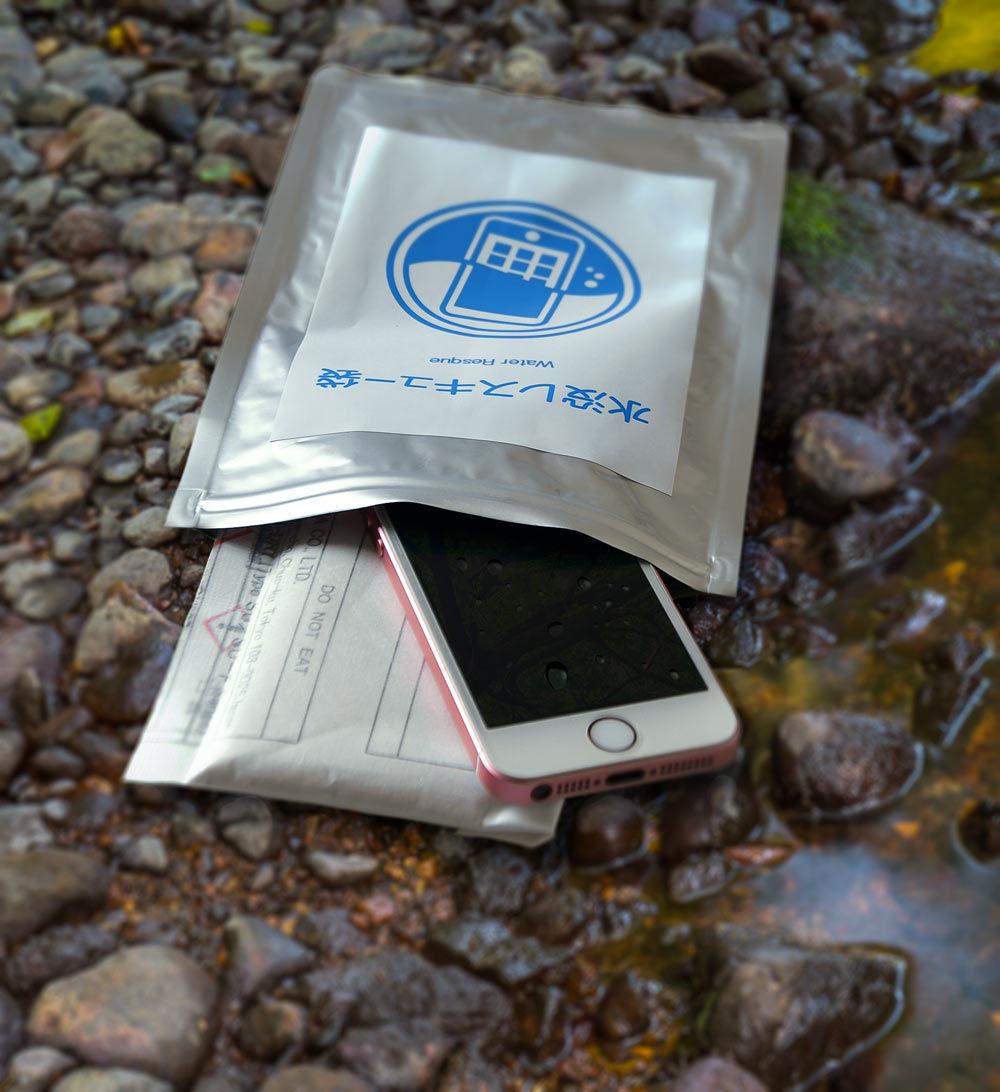 水没レスキュー袋 - 画像1