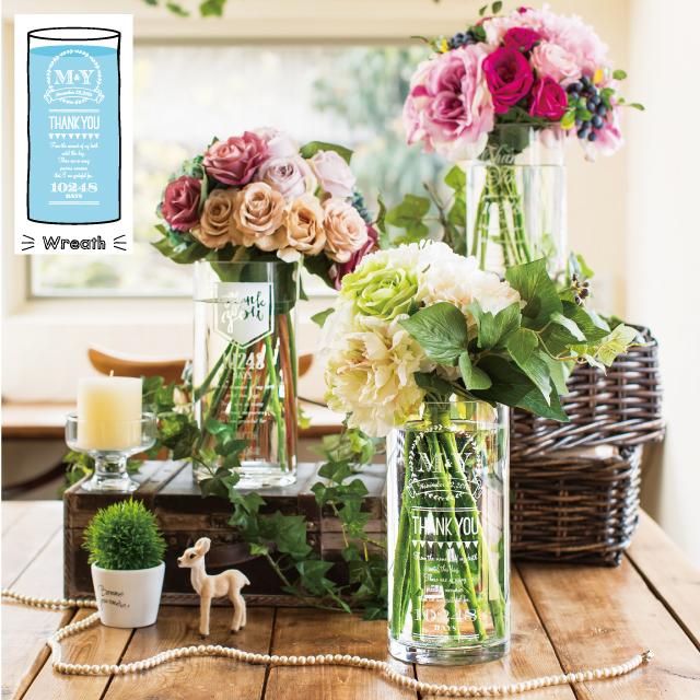 両親贈呈品 感謝の花瓶 Thankful Flower Vase  【Wreath】 【送料無料】
