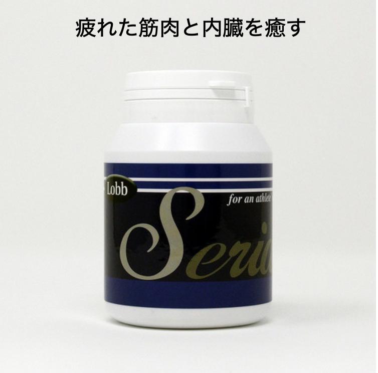 セリアロブ 60(約4~6か月分)