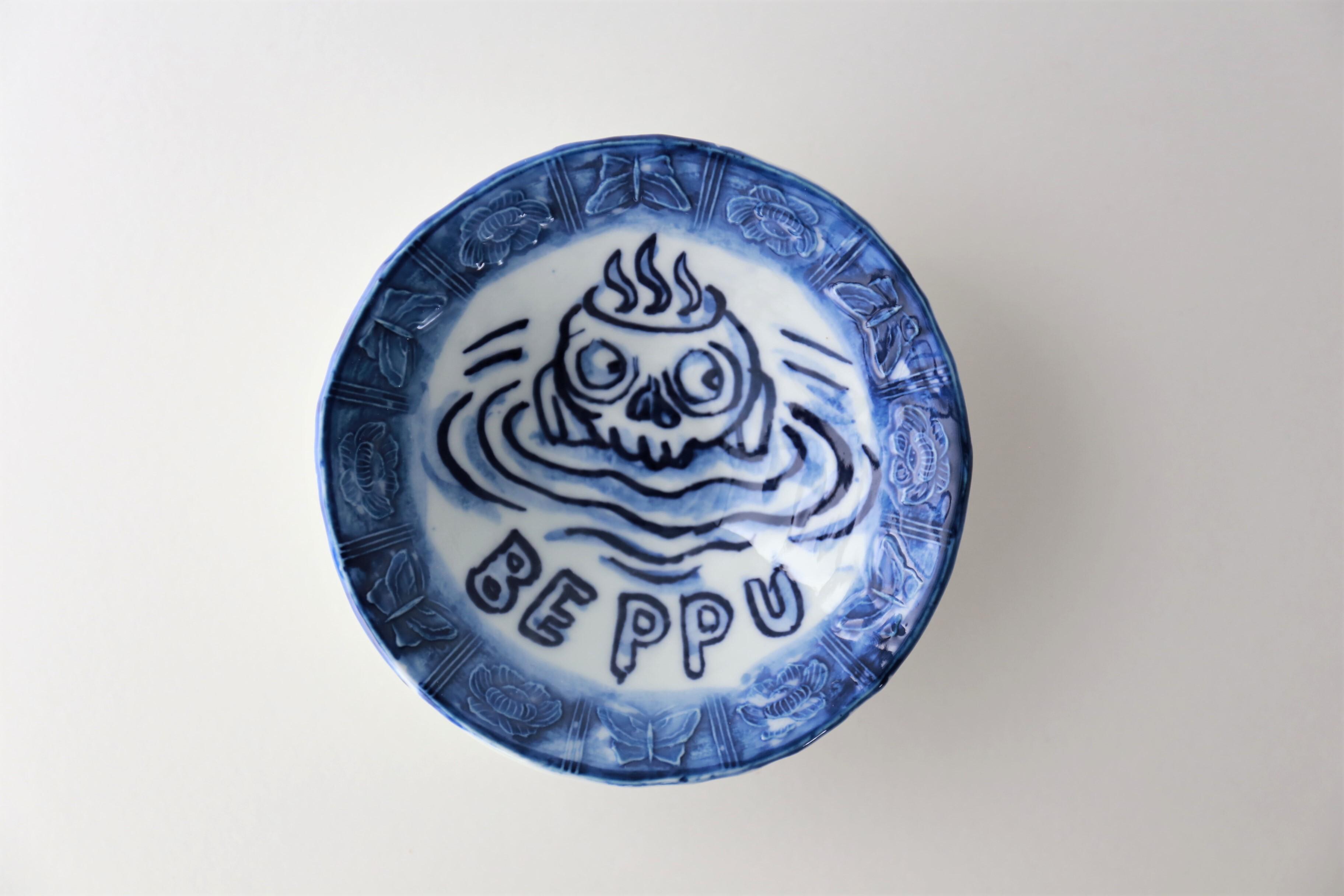 SHIN KOYAMA  高台深皿 BEPPUガイコツ