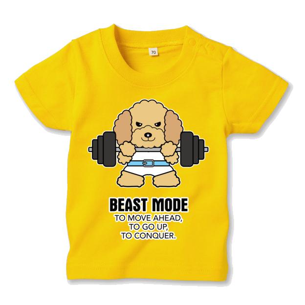 【BEASTMODE】バーベル プードル キッズ Tシャツ