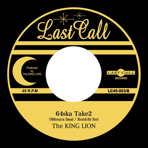 Dig Down Ska / 64ska Take2  [7inchレコード] - The KING LION (キングライオン)