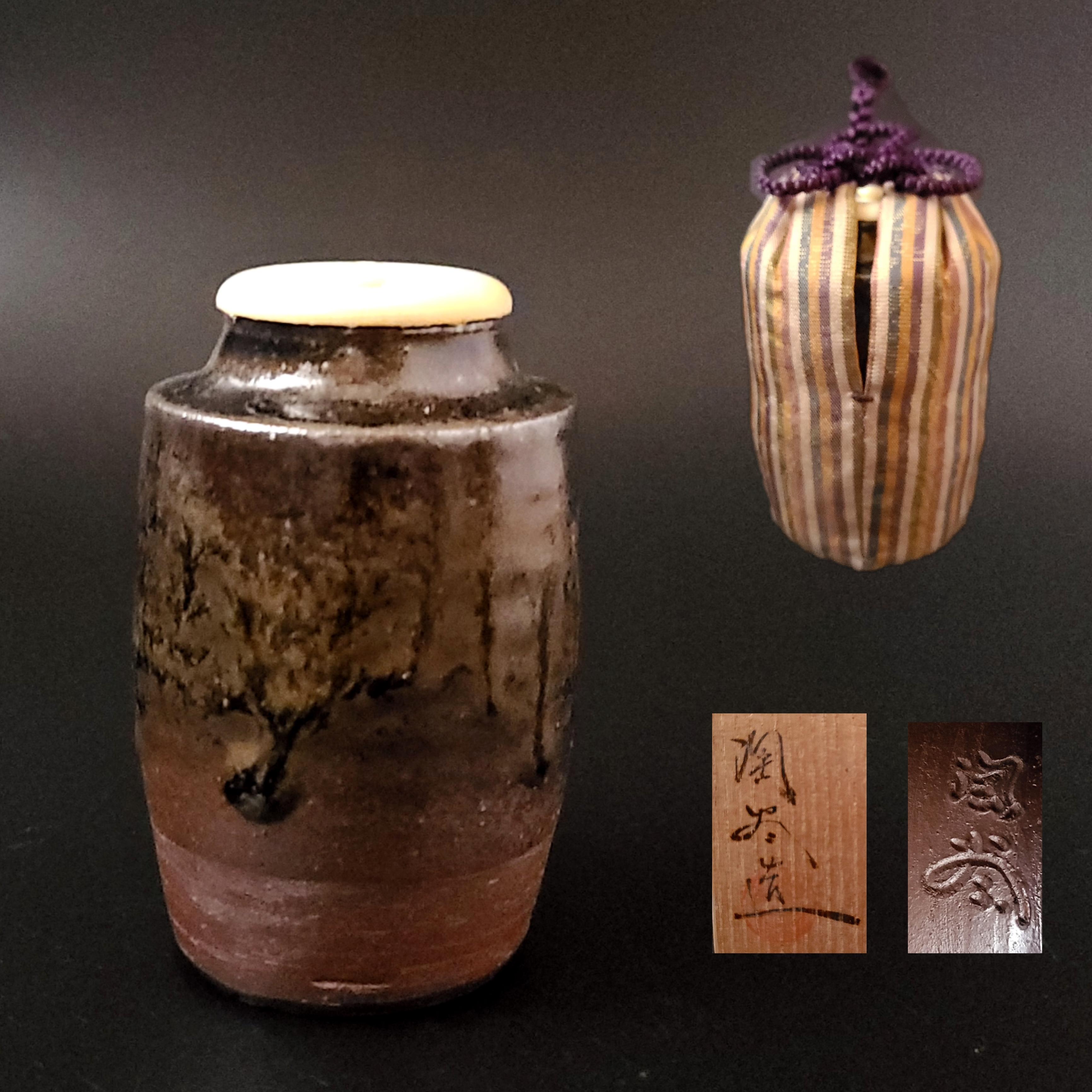 茶道具 丹波焼 肩付 茶入 森本陶谷 共箱 仕服付 陶芸 茶器 濃茶 中古