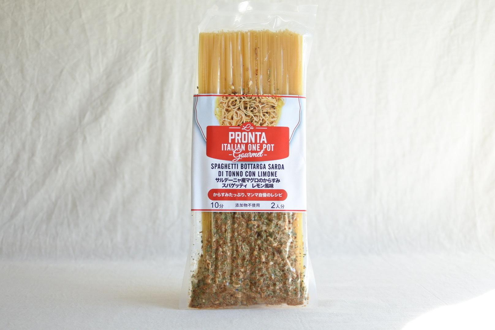 La Pronta サルディーニャ産マグロのからすみ味スパゲティ レモン風味