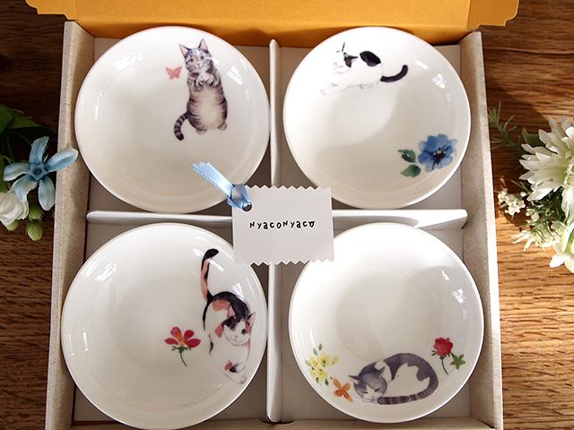 猫の豆皿4点セット お好きな猫を選べます