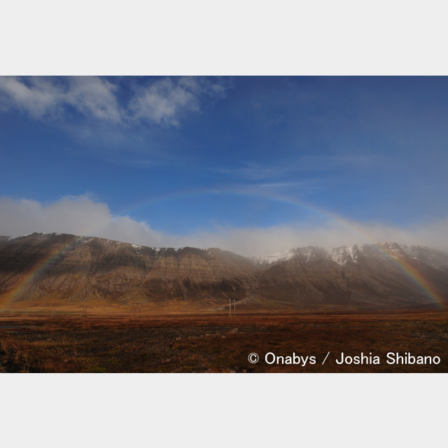 No.8-サイズS『Rainbow in  Westfjords』