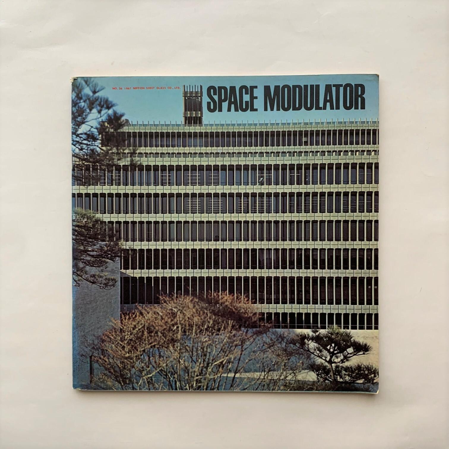 SPACE MODULATOR  1967 No.26  /  / 日本板硝子Space Modulator編集部