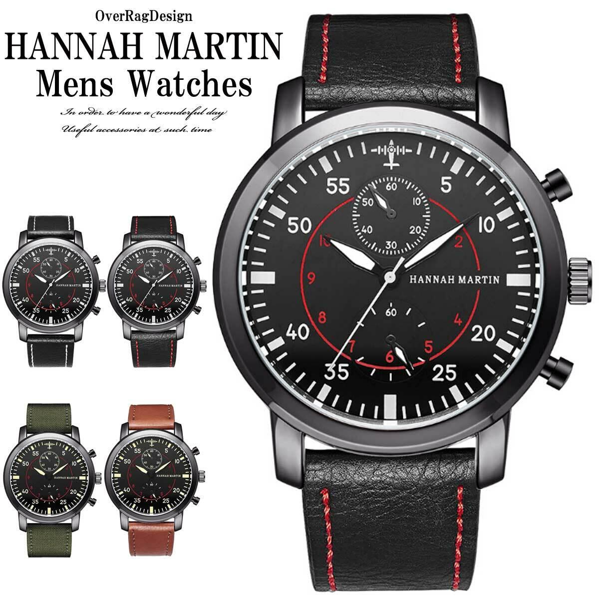 huge selection of 216ff 26352 メンズウォッチ メンズ 時計 ハンナ・マーティンウォッチ 腕時計 ブレスレット カジュアル腕時計 メンズ腕時計 シンプル ビジネス腕時計 アナログ  watch ビジネス ウォッチ 腕時計 シンプル カジュアル 仕事 40代 50代 60代 大人の男性に 大人気 全4色 orhm-2005 | ...