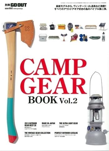 Go Out CAMP Gear Book Vol.2