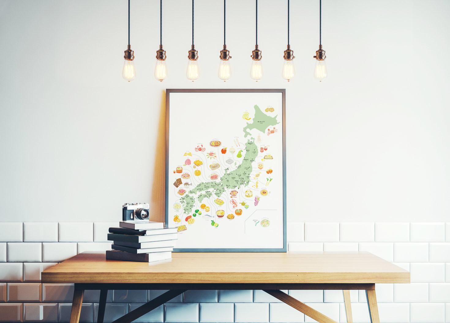 くいしんぼうさんの 日本地図(A3 size)