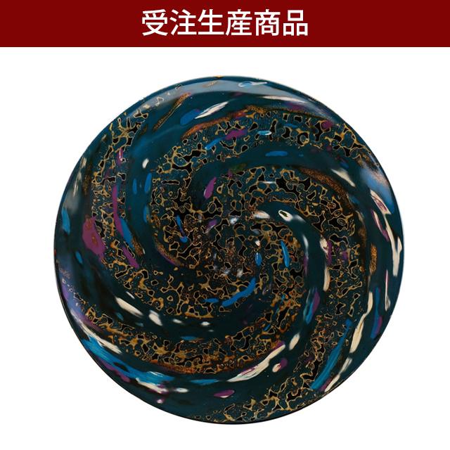 丸皿7.0寸うず巻銀河(金虫喰塗)