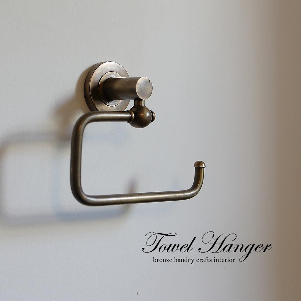 ■当日発送!■ ヴィンテージゴールドのタオルハンガー ( トイレットペーパーホルダー)