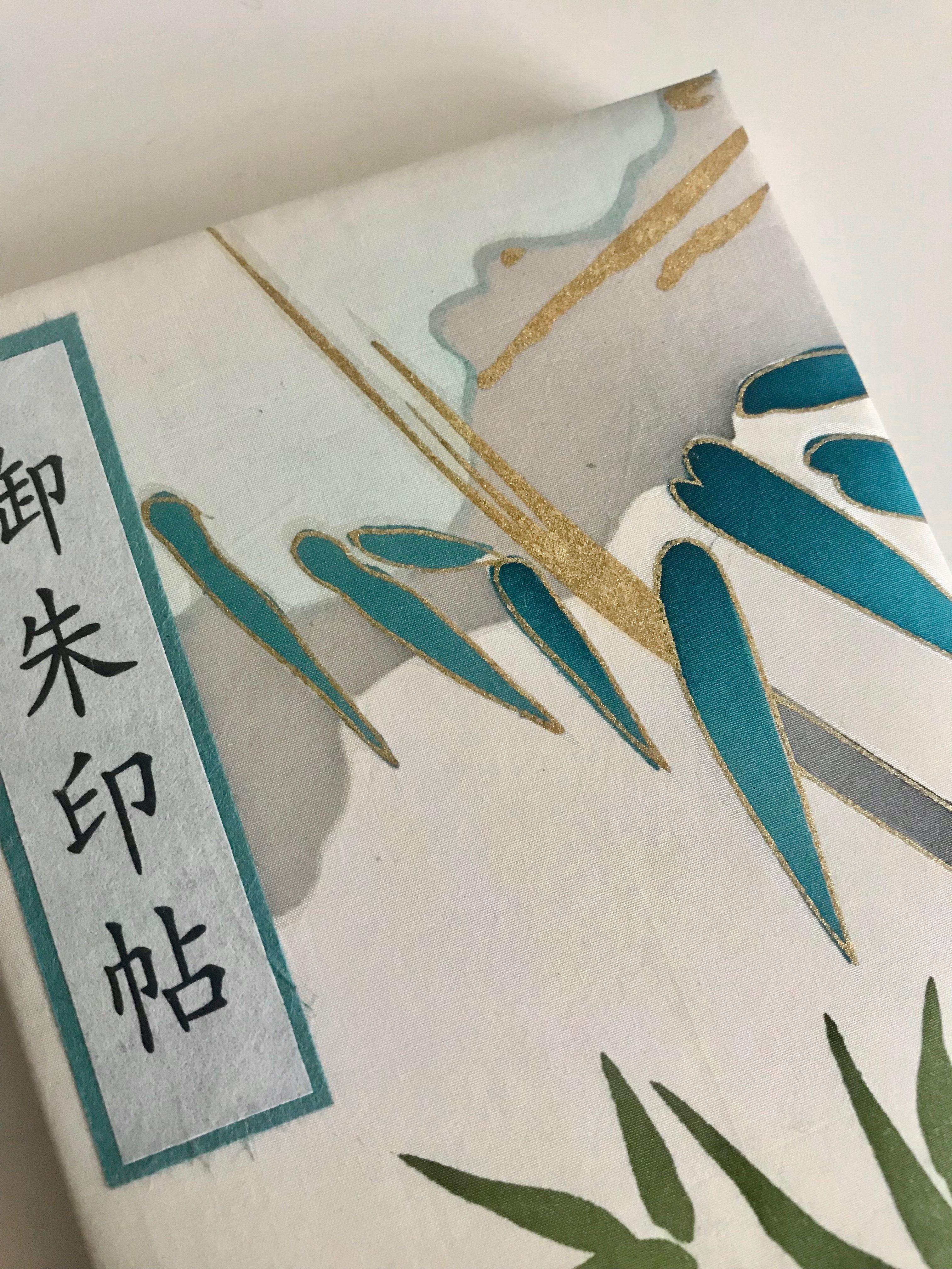 御朱印帳(青笹)