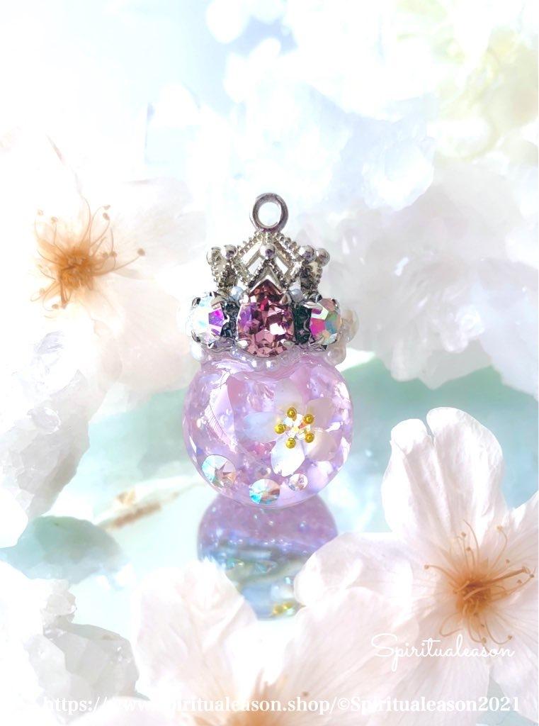 桜色のエネルギー/牡羊座新月のプリンセスオルゴナイト