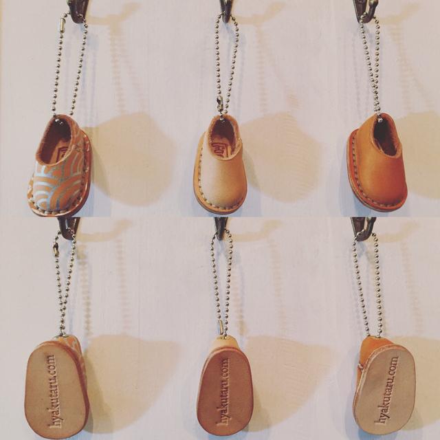 靴型キーホルダー