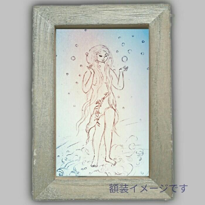 ◆ミニ額「豊穣の女神(バイカラー)」(複製画)◆