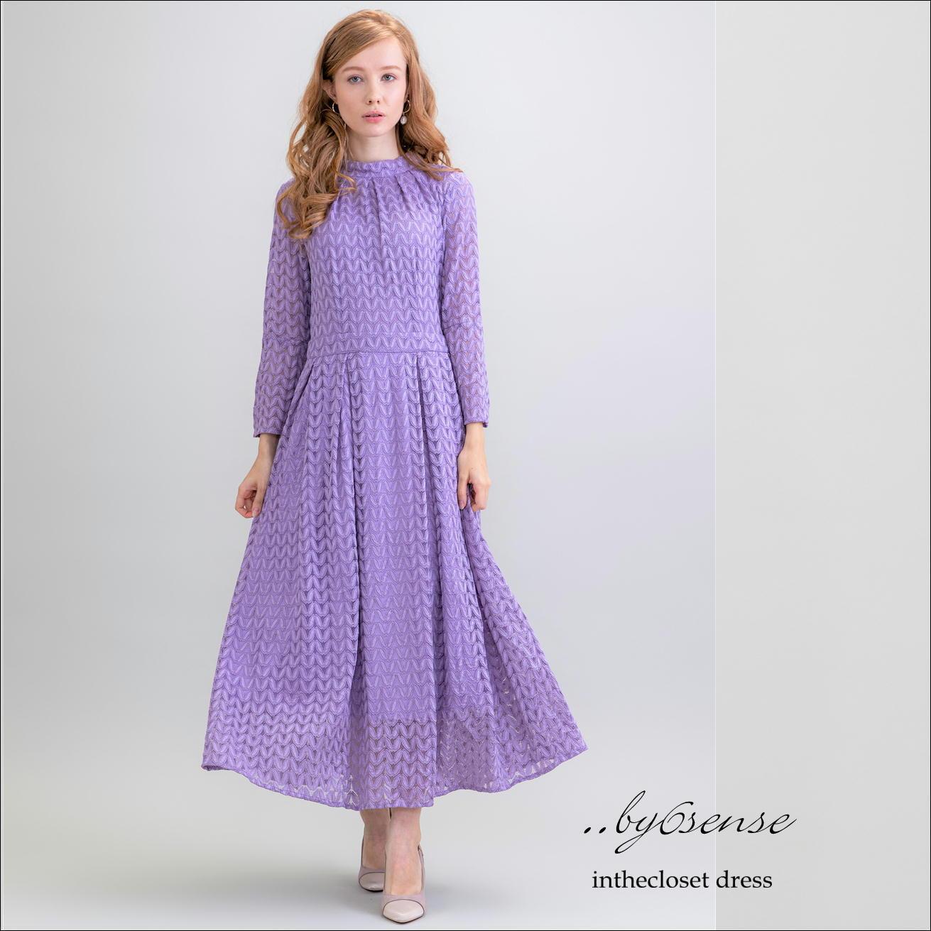 ラベンダーM/L/LLサイズ 葉柄総レース ハイネックロングドレス