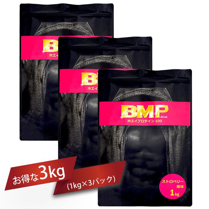 BMPプロテイン ストロベリー風味 3kg