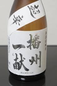 播州一献 純米 超辛 1.8L