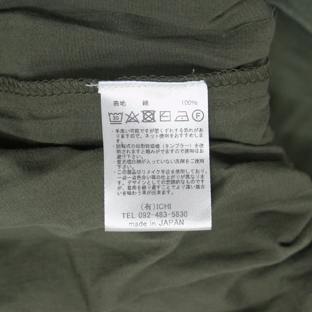 130GARMENT ミリタリーリメイクワンピース 【返品交換不可】 (品番a16)