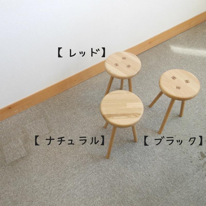 【スツール07】 - 画像2