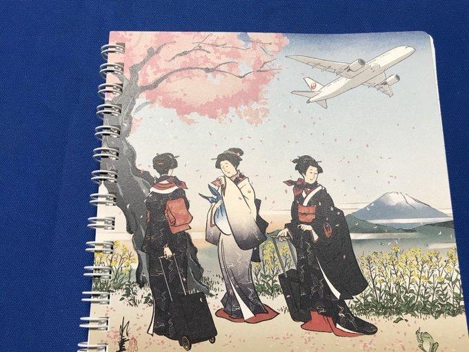中古品/JAL 浮世絵風リングノート