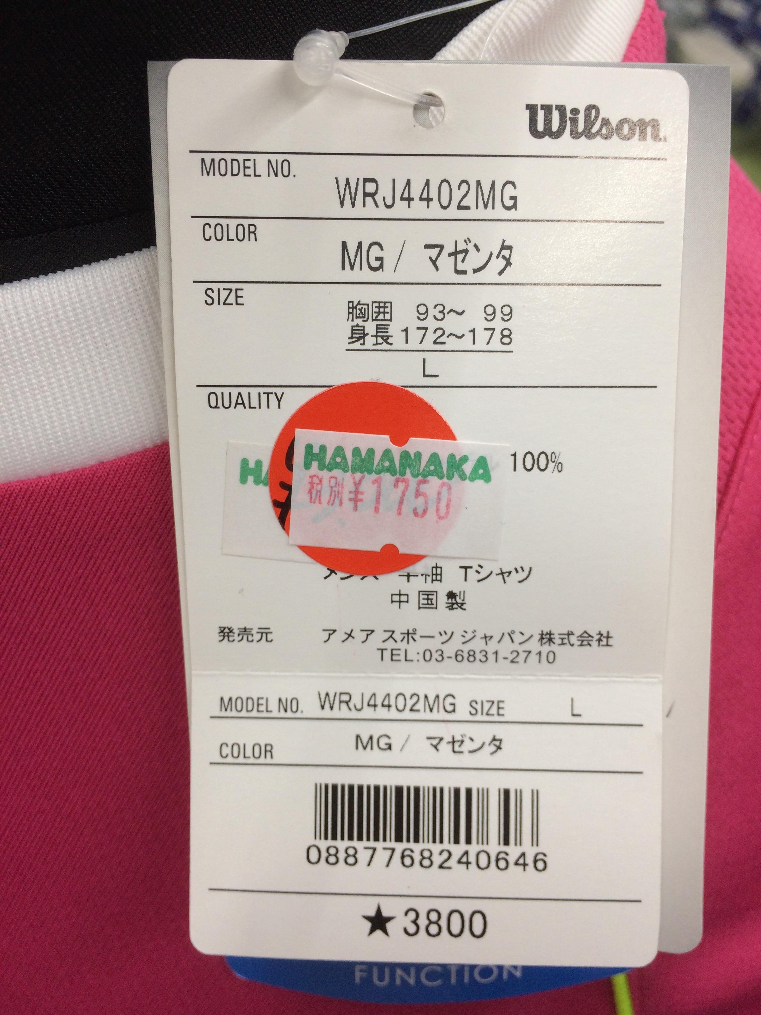 ウィルソン Tシャツ WRJ4402MG - 画像3