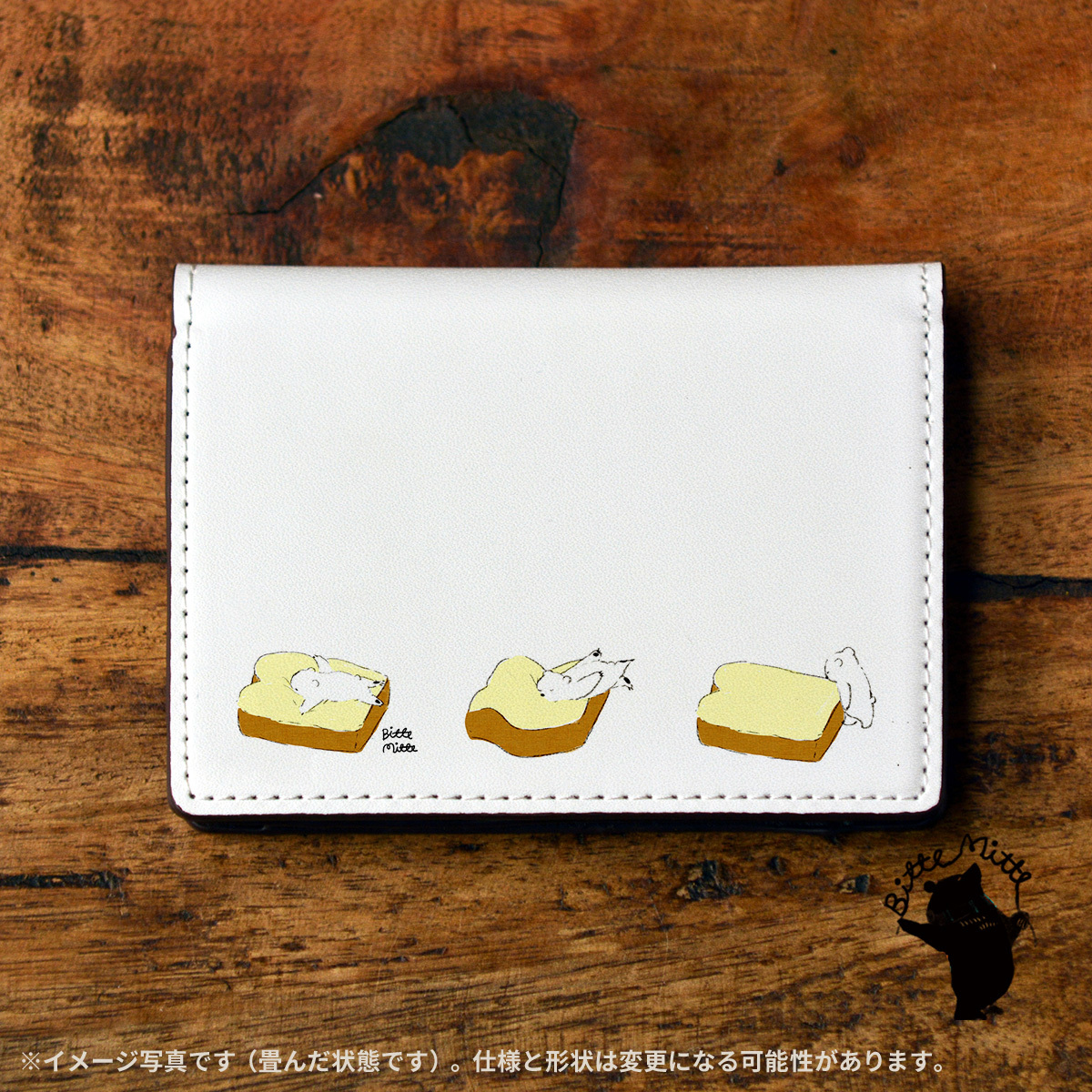 パスケース かわいい カードケース かわいい 名刺入れ かわいい おしゃれ パン しろくま もっとLOVEBREAD/Bitte Mitte!