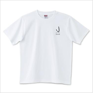 Jamaican Soul(ジャマイカンソウル)ロゴTシャツ