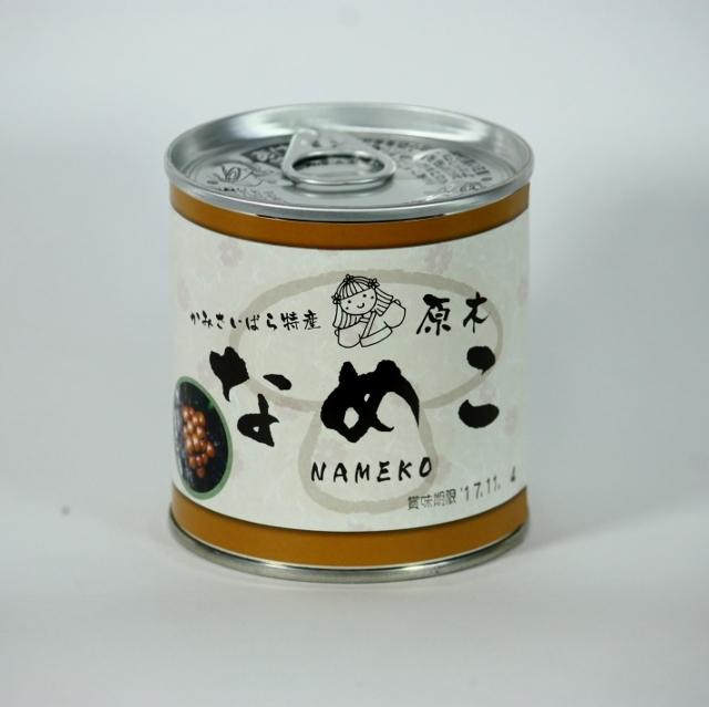 原木なめこ缶詰 310g [出展者:道の駅奥津温泉]
