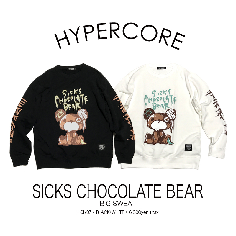 L-87 SICKS CHOCOLATE BEAR BIGスウェット
