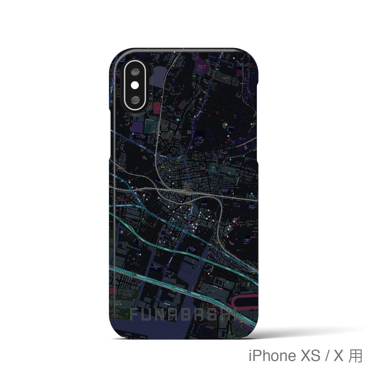 【船橋】地図柄iPhoneケース(バックカバータイプ・ブラック)
